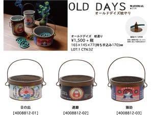 Design Old Days Mosquito Coil Stand Mosquito repellent Incense Stick Camp Run pin