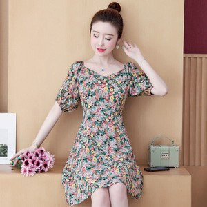 Vintage Sugar Knitted One-piece Dress