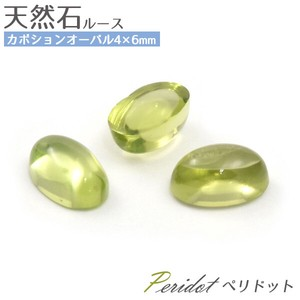 Natural stone Oval Dot