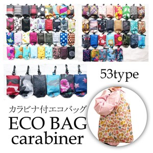 Eco Bag Karabiner Attached Bag pin Bag Folded Life