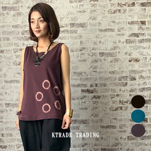 Cotton Knitted Circle Vest