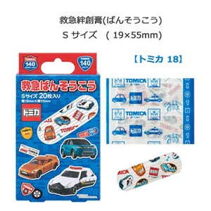 Band Aid Diverse Tomica 20 Pcs SKATER