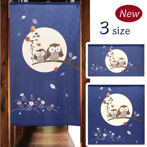 Japanese Noren Curtain Owl Blue Japanese Style
