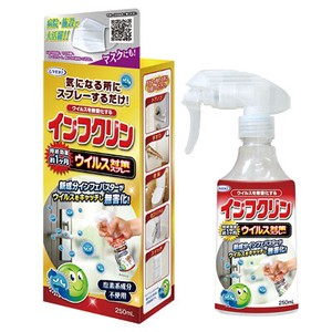 Virus Bacteria Countermeasure Spray Main Unit