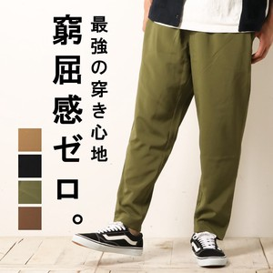 wide pants Inter Pants Big Silhouette Men's Casual