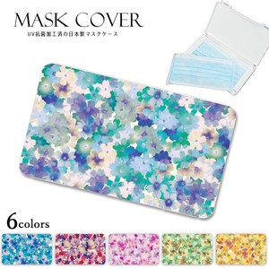 "Reservations Orders Items ""2020 New Item"" Floral Pattern Mask Case Mask Cover"