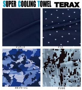 濡らさなくても冷たい放熱冷却タオル【日本製】スーパークーリングタオル/テラックスクール 4色セット