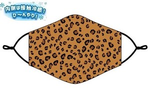 Cool Mask Leopard Brown Inside Cool Material Use