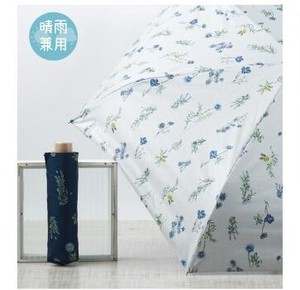 [ 2020NewItem ] All Weather Umbrella Folded Sunshade Botanical