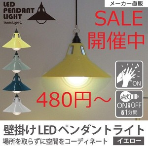 Pendant Lighting Yellow