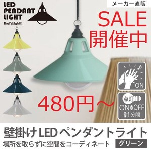 Pendant Lighting Green
