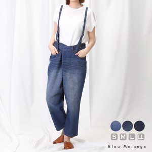 [ 2020NewItem ] Denim Wrap Pants Tapered Pants All-in-one