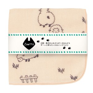 Sheep Gauze Handkerchief Animal Gauze Zoo