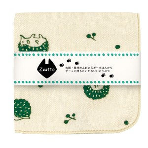Hedgehog Gauze Handkerchief Animal Gauze Zoo