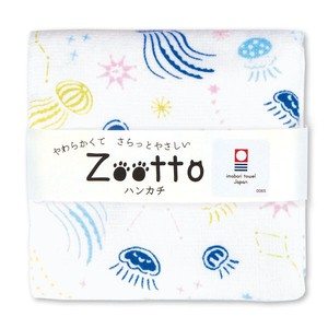 IMABARI TOWEL Constellation Gauze Handkerchief Animal Zoo