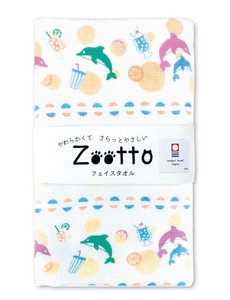IMABARI TOWEL Fruit Gauze Face Towel Animal Zoo