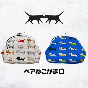 Coin Purse Fancy Goods Pouch