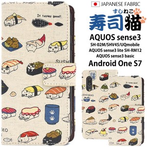Fabric Use Meow Sushi Cat Notebook Type Case