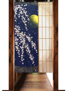 Japanese Noren Curtain Sliding Door Cherry Trees At Evening Japanese Style