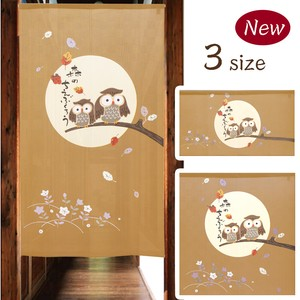 Japanese Noren Curtain Owl Brown Japanese Style