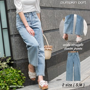 [ 2020NewItem ] Wide Straight Denim Pants