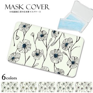 "Reservations Orders Items ""2020 New Item"" Floral Pattern Design Mask Case Mask Cover"