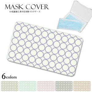 [ 2020NewItem ] Marble Circle Pattern Design Mask Case Mask Cover