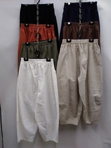 High Tension Pants