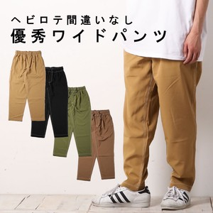 Pants wide pants Chef Pants Inter Pants Big Silhouette Suit Set