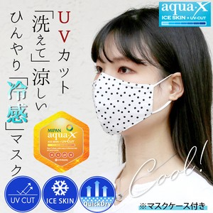 UV Cut Cool Washable Solid Mask Cool Material