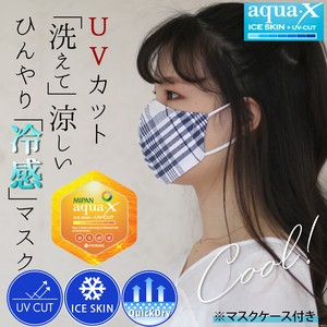 UV Cut Cool Washable Solid Mask