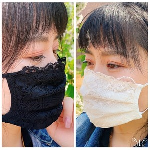 Undergarment Ladies Lace Mask Cover Sunburn Countermeasure Scala