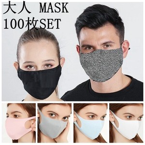 Shortest 100 Pcs Set Swimwear Mask Mask