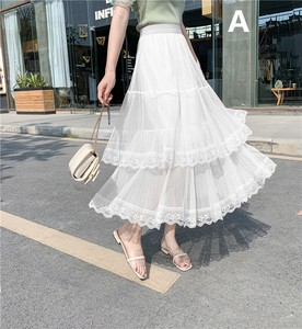 Ladies Slim Effect High-waisted Long Skirt 3 Colors