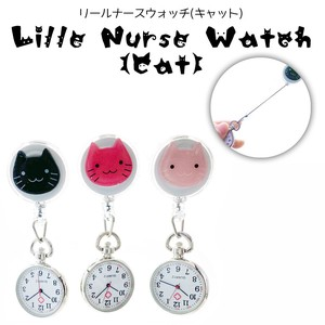Nurse Watch Type Pocket Watch Salon