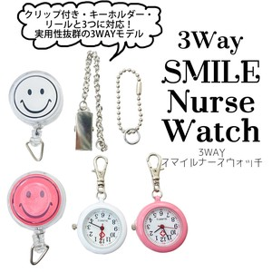 Watch 3WAY Type Pocket Watch Salon