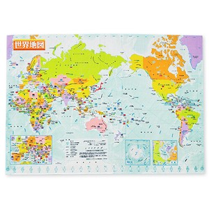 Handkerchief World Map