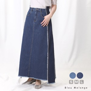 [ 2020NewItem ] Denim Long Skirt Panel