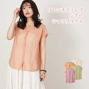 S/S French Shirt Blouse