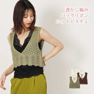 S/S Watermark Behind Ribbon Knitted Bustier