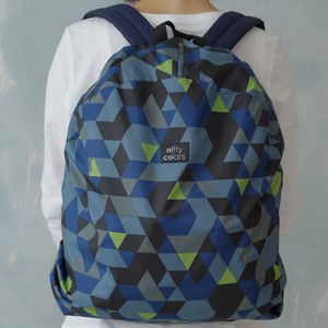 Water-Repellent Storage Pouch Attached Mosaic Backpack Cover