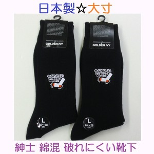 Men's Socks Toe Heel Reinforcement
