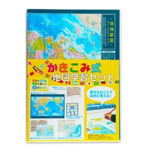 Super Map Study Set
