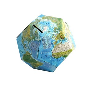 Paper Craft Globe Map