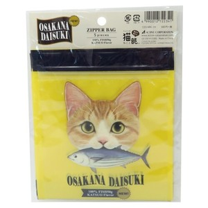 Bag Cat Zipper Bag 5 Pcs Set