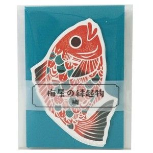 Card Fortune Series Envelope Attached MIN CARD 5 Pcs Set