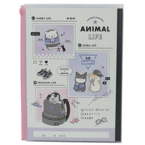 Contact book ANIMAL B5 Cover Attached Contact Notebook