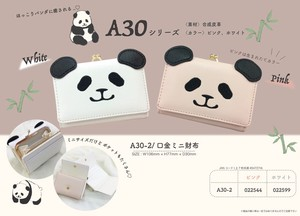 Trifold Wallet Panda Bear A3 Base Wallet