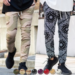 S/S Unisex Dazzle Paint Bandana Stretch Pants
