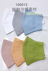 6 color set Color Mask Cool SOFT Nisshinbo